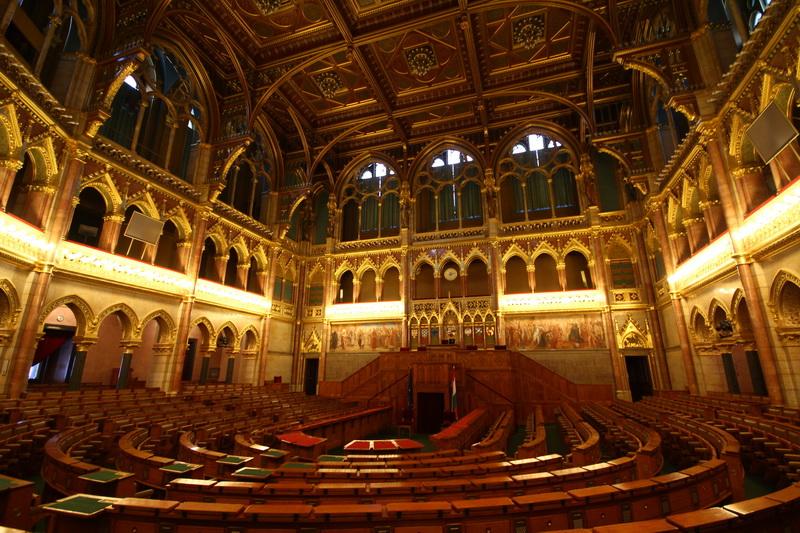 una delle due camere del Parlamento ungherese